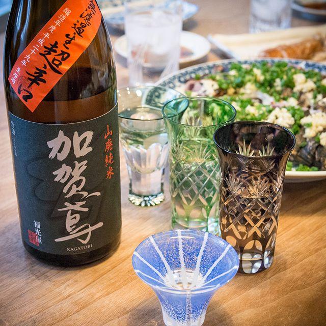 [加賀鳶 山廃純米 超辛口 無濾過・生]GWの宴風景-----#日本酒 #Japanesesake #無濾過生原酒 #murokanamagenshu #山廃純米 #yamahai #junmai #家飲み #晩ごはん #dinner #晩酌 #おうちごはん #デリスタグラマー #beautifulcuisines #クッキングラム #テーブルフォト #料理好きな人と繋がりたい #instadrink #instafood #OLYMPUS #OMD #EM5 #LEICA DG SUMMILUX 25/F1.4