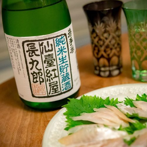 岩手誉 純米生貯蔵酒 仙台紅屋長九郎