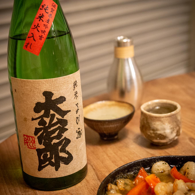 大治郎 純米 よび酒 (みず)