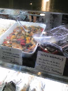 お惣菜たち