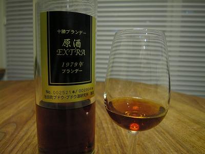 十勝ブランデー原酒