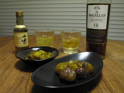 男のマロン×マッカラン&山崎12年