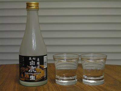 黒松白鹿 クラシックス生酒