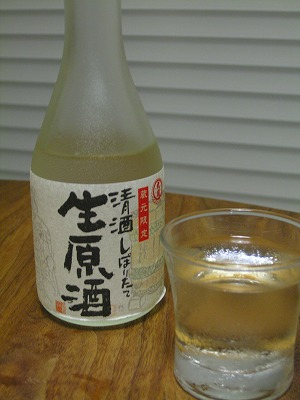 大関 清酒しぼりたて 生原酒