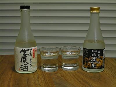 西宮の酒♪