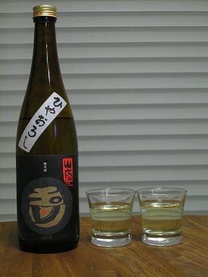 玉川 山廃 純米酒 ひやおろし