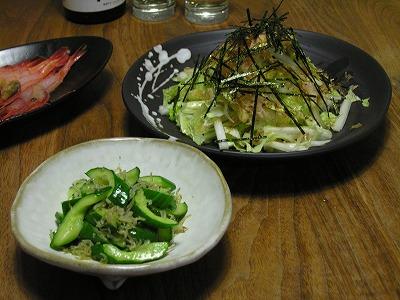 きゅうりじゃこ炒めと白菜サラダ
