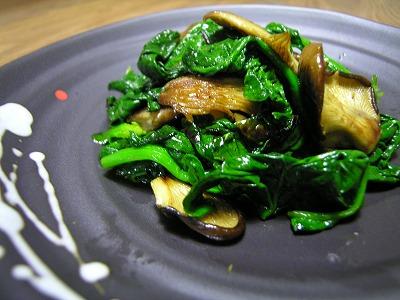 黒あわび茸とちぢみほうれん草のバターソテー