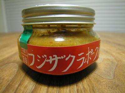 フジサクラポーク南蛮肉味噌