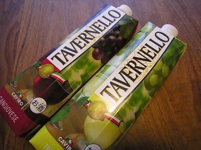 タヴェルネッロ