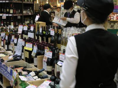 カリフォルニアワインフェア2