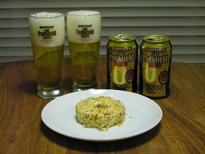 チーズとプレミアムモルツ