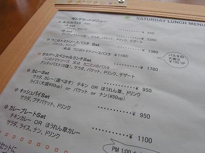 カフェ トゥレジュール