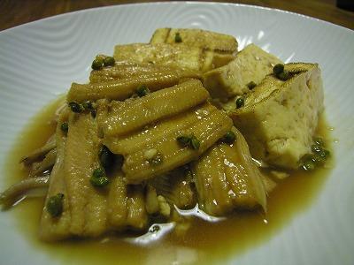 穴子と豆腐の山椒煮