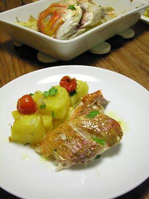 鯛とジャガイモのオーブン焼き