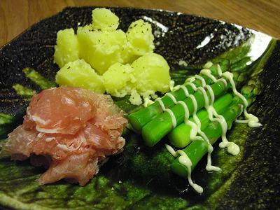 野菜と生ハム
