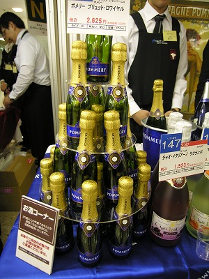 シャンパンフェスティバル