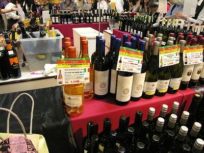 阪神イタリア市場2011