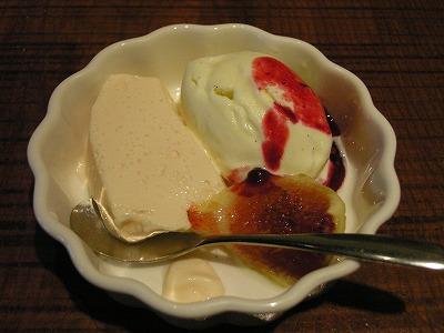 ルビーグレープフルーツとヨーグルトのムース