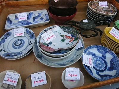 老松古美術店