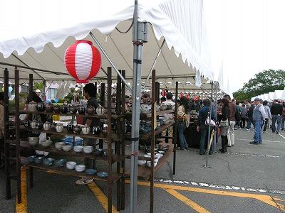 陶器市会場