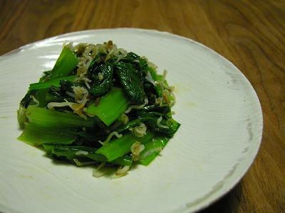 小松菜のしらすポン酢和え