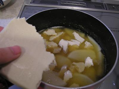 かぶの粕煮