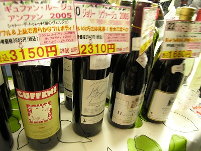 阪神ワイン祭