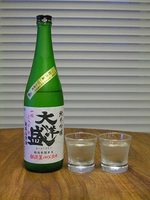 純米吟醸 大洋盛