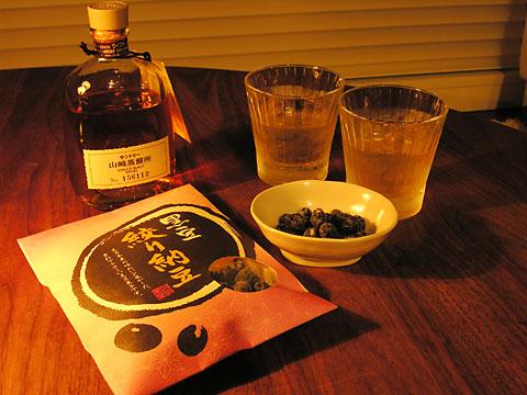 山崎蒸留所×甘納豆