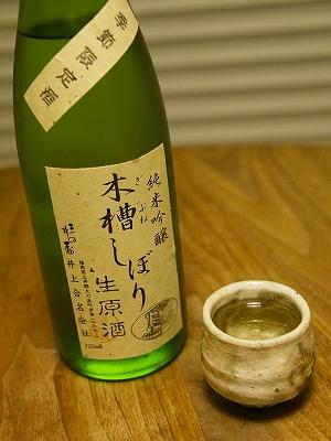三井の寿 純米吟醸