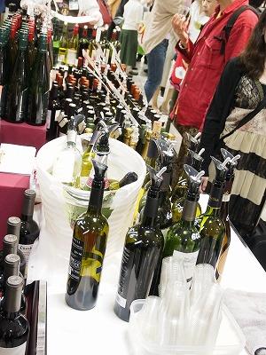 大ワイン祭