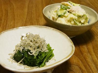小松菜とポテトサラダ
