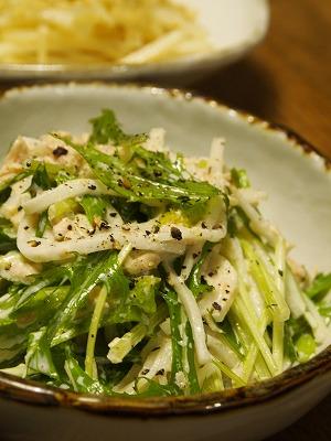 水菜と大根とツナのサラダ