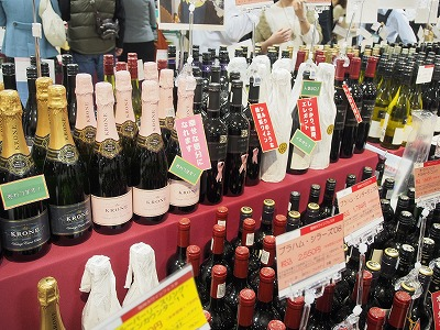 阪神大ワイン祭